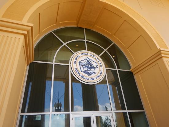 マルキョクの議事堂