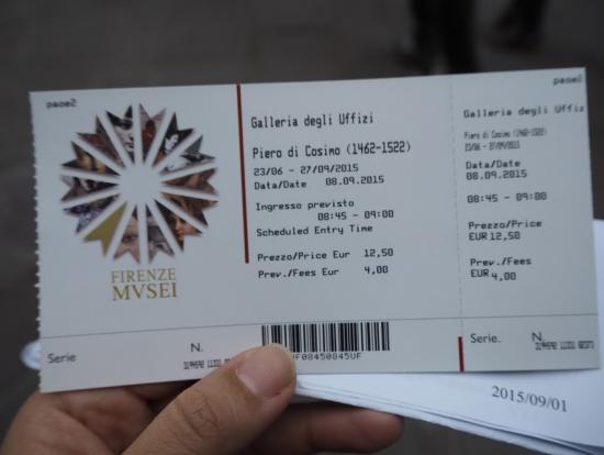 このチケットで入場しました。