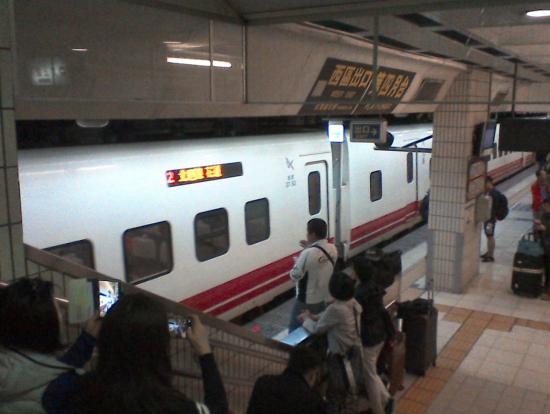 台北駅で待ちぼうけ