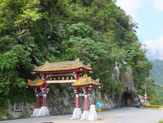 太魯閣国家公園入口