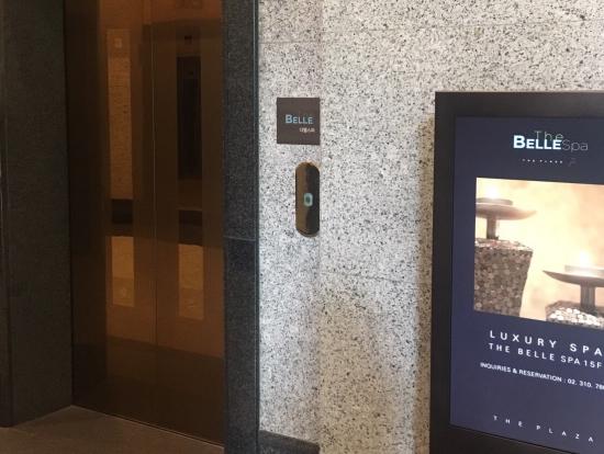 6つあるうちの1番右手前のエレベーターのみベルスパにつながっています。