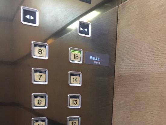 15階がベルスパです。ワクワク♪