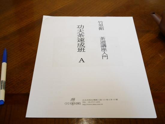 日本語のテキスト。