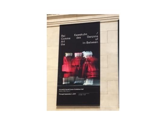 特別展のポスター