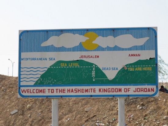 死海は、地球上で一番低い場所です。
