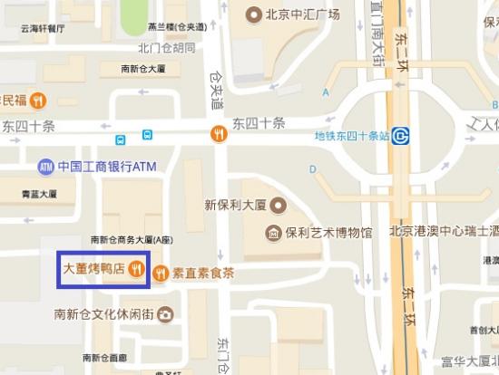 地下鉄 東四十条駅を降りて、西方面、東四十条通り、2つ目を南に行って、大きなビルの 南側にあります。