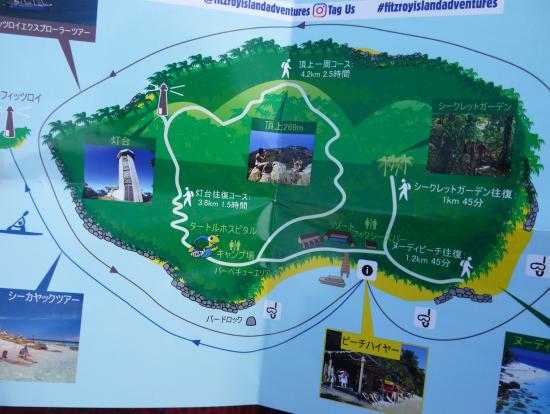 フィッツロイ島マップ