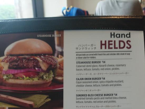 ハンバーガーも美味しそうでした