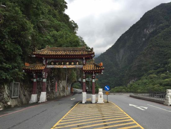 東西縦貫行路の入り口。タロコ渓谷のゲートです。