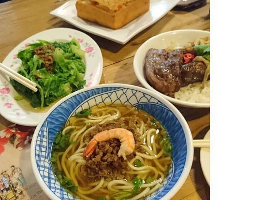 台南観光でのランチ@赤崁樓仔麺