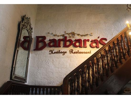 バルバラス
