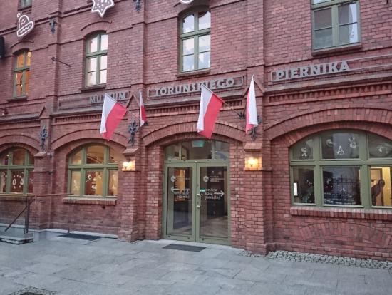 ピェルニク博物館
