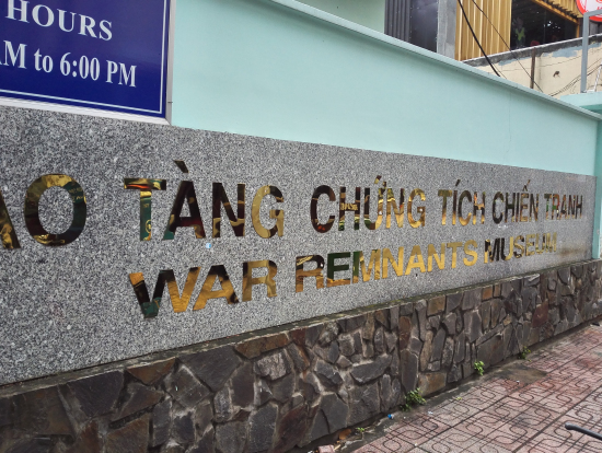 ベトナム戦争博物館