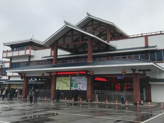 入口。左奥が票务中心。