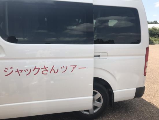 こちらのバスで迎えに来てくれます!