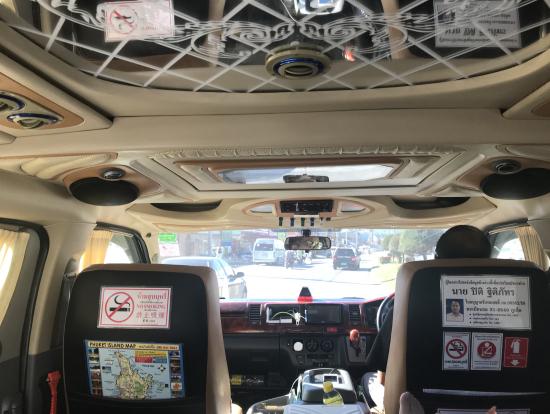 車内(天井が鏡張りでした笑)