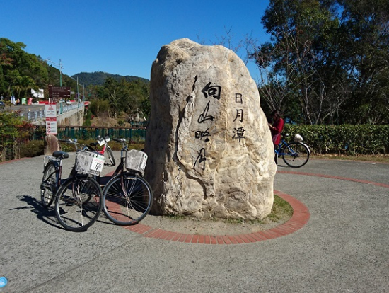 良いお天気の中ママチャリでサイクリング