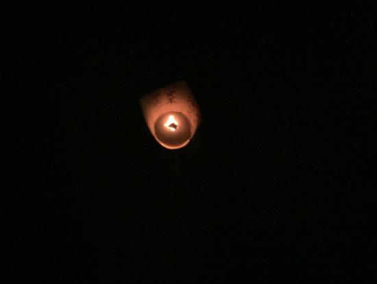 天燈(黄色)