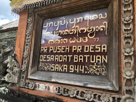 途中立ち寄ったデンパサールの寺院