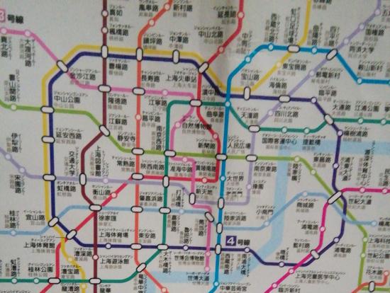 現地へは地下鉄利用しました。