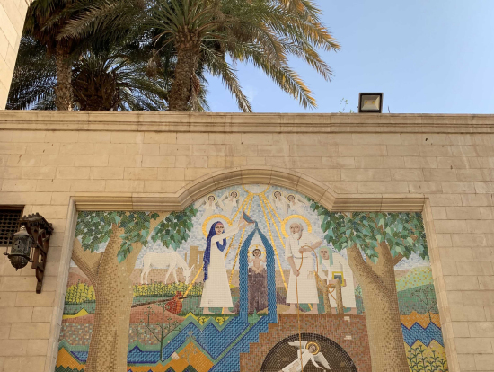 エルムアッラカ教会の広場のモザイク画
