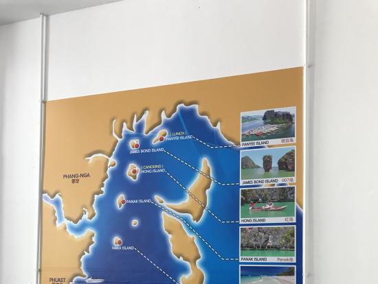 地図を見ながら説明