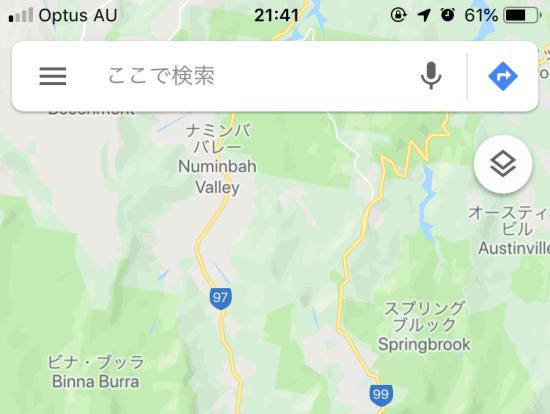 土ボタル鑑賞するスプリングブルック公園!