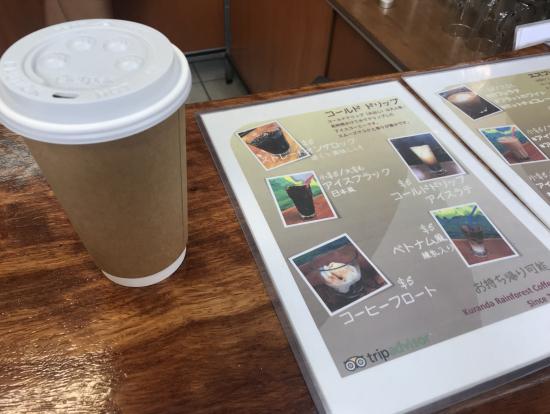 キュランダ村のコールドドリップコーヒーを!おいしかったです(^^)
