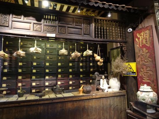 クラシカルな漢方博物館2