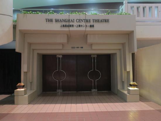 劇場入り口